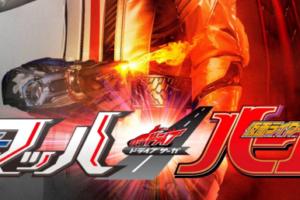Kamen Rider Mach and Kamen Rider Heart V-Cinema Announcement
