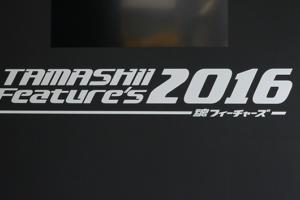 Tamashii Nations 2016 Roundup: Other S.H.Figuarts and Figuarts ZERO