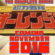 Shout! Factory Announce Choriki Sentai Ohranger DVD Release