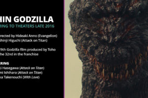 Shin Godzilla to be Released in US Theaters