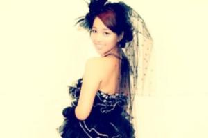Ayame Misaki Announces Marriage