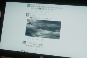 """Ultraman Orb Reference File: """"I Saw a Bird"""""""