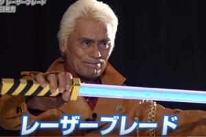 Kenji Ohba Demos Space Sheriff Gavan Replica Laser Blade