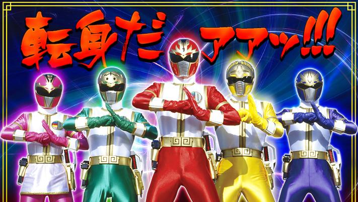 Super Sentai Artisan Dairanger Item Teased
