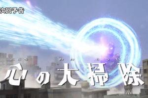 Next Time on Ultraman Orb: Episode 13