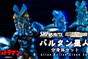Ultraman S.H.Figuarts Alien Baltan Clone Set Announced