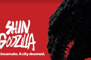 Shin Godzilla Limited Release Earnings $1 Million