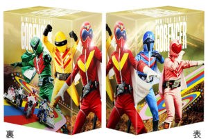 Himitsu Sentai Goranger HD Remaster Announced