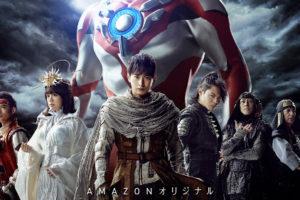 Ultraman Orb the Origin Saga Trailer Released