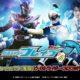 Takashi Hagino returns as Kamen Rider Ouja in Upcoming Kamen Rider Brave Spin Off
