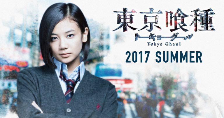 Fumika Shimizu to Play Touka in Tokyo Ghoul Film