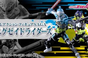 Kamen Rider Brave and Snipe SAGA Premium Figures Announced