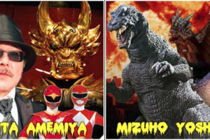 Keita Amemiya and Mizuho Yoshida to Attend Monsterpalooza 2017
