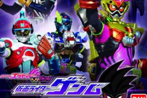 DX Taiko no Tatsujin Gashat and Kamen Rider Genm DVD Set Revealed