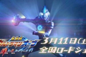 Second Ultraman Orb Movie Trailer Released