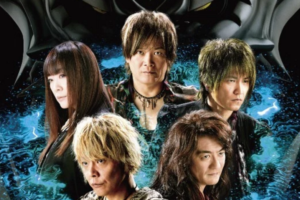 """Release Date of JAM Project Single for """"ZERO: Dragon Blood"""" Opening Announced"""