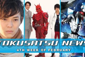 VIDEO: More Chou Super Hero Taisen Heroes + Ultra Fight Orb Spinoff + Sasori Orange – Weekly News Roundup