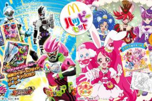 Kamen Rider Ex-Aid in Latest McDonald's Japan Happy Set