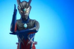 Premium Bandai Lists Ultraman Zero (Ultra New Generation) Emission Version Figure