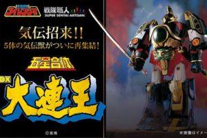 Premium Bandai Teases the Super Sentai Artisan Dairen'oh.
