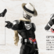S.H.Figuarts Shinkocchou Seihou Kamen Rider Skull Announced