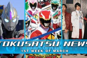 VIDEO: Kyoryuger Korean Sequel + Ultraman on Netflix + Kamen Sentai Gorider – Weekly News Roundup