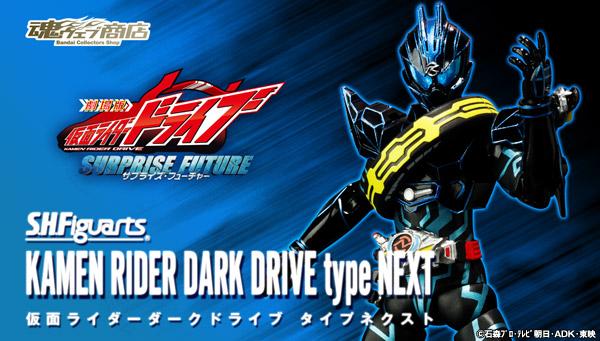 dark drive banner