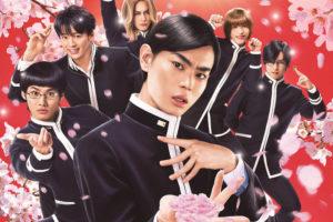 "Live Action ""Teiichi no Kuni"" Film Features Various Tokusatsu Actors"