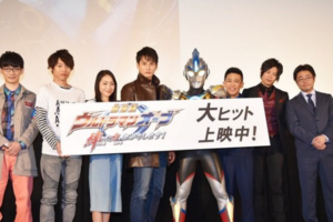 """Ultraman Orb Director: Viewers Have Only Seen 3 of Orb's """"10 Episodes"""""""