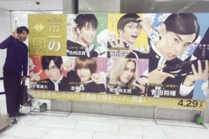This Week in Toku Actor Blogs [4/23 to 4/29]