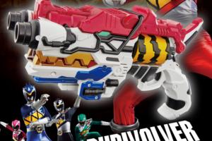 Zyuden Sentai Kyoryuger Brave GabuGabuRivolver Announced
