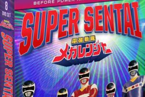 Denji Sentai Megaranger US DVD Release Revealed