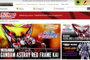 Premium Bandai Opens New Store for North American Buyers