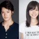 Kyoryuger's Akihisa Shiono and PreCure's Karen Miyama Announce Relationship