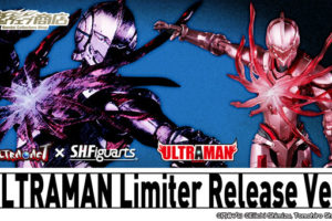 ULTRA-ACT × SHFiguarts Ultraman Limiter Release Ver. Figure Announced