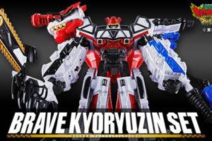 Premium Bandai Brave Kyoryuzin Set Announced