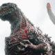 Funimation Announces Shin Godzilla North American Blu-ray Release
