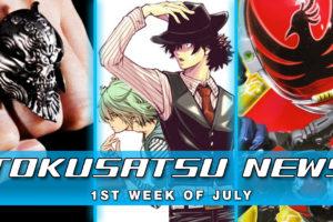 Kamen Rider W Manga + Kyuranger: Ho-Oh Soldier + SHT No Longer On At 730? – Weekly News Roundup