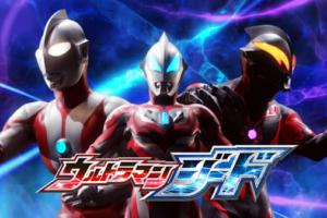 Ultraman Geed Coming To Crunchyroll