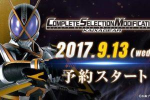 Complete Selection Modification Kaixa Gear Announced