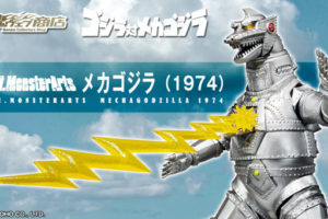 S.H.MonsterArts Mechagodzilla Announced