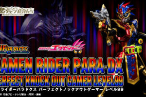 S.H.Figuarts Kamen Rider Para-DX Level 99 Announced