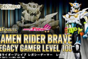 S.H.Figuarts Kamen Rider Brave Legacy Gamer Level 100 Announced