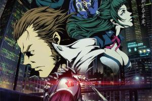 VANISHING LINE Revealed To Be GARO Third Anime Series