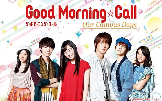 Good Morning Call Live-Action Show Returns for Second
