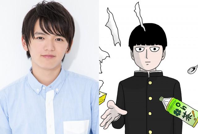 Tatsuomi Hamada and Mob