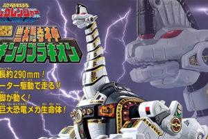 Beast Knight God King Brachion Mini-Pla Announced