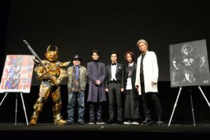 """GARO: Kami no Kiba"" World Premiere Report"