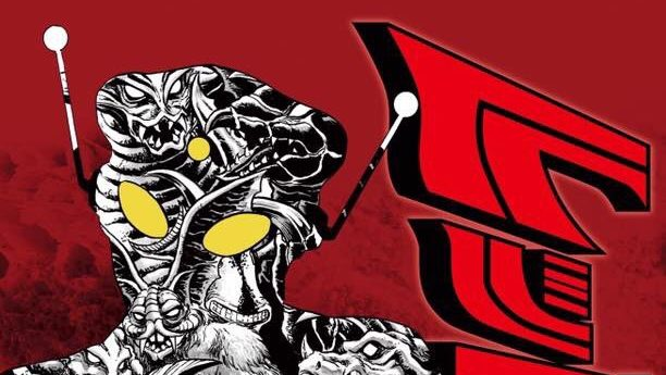 New Redman Comic Book Series Announced