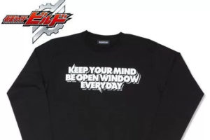 New Kamen Rider Build Premium Bandai Fashion Items Available